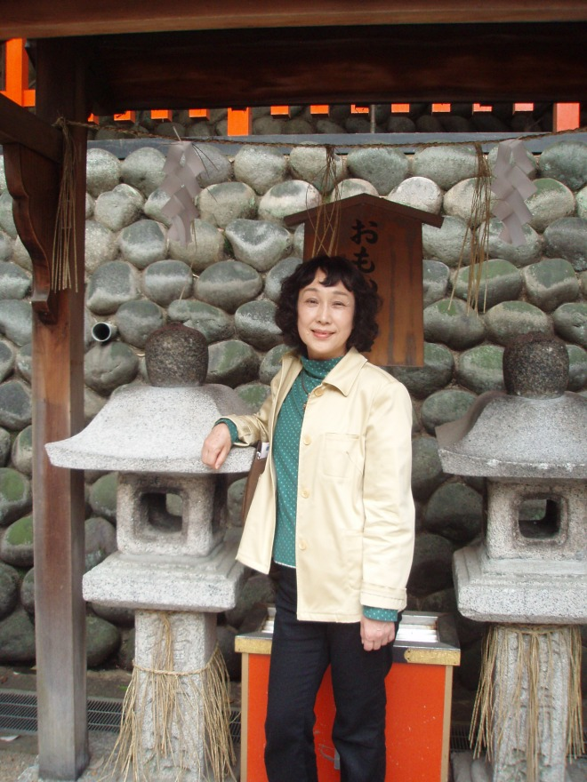 My Goodwill Guide Kazuko