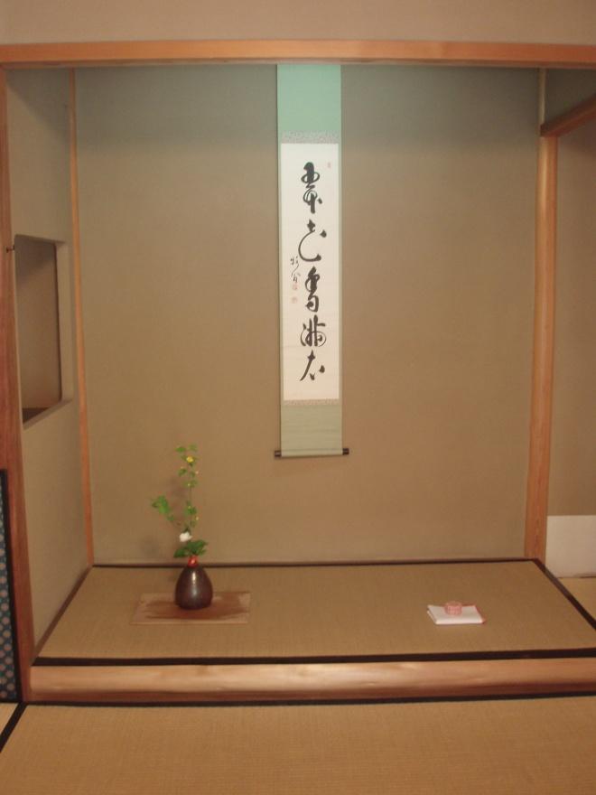 Blossom-themed decor in the Tea House